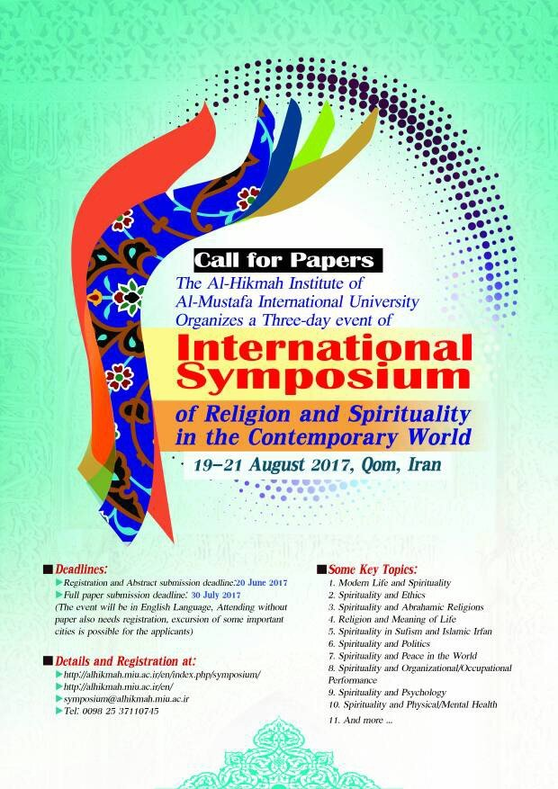 International Symposium of Religion and Spirituality in the contemporary world