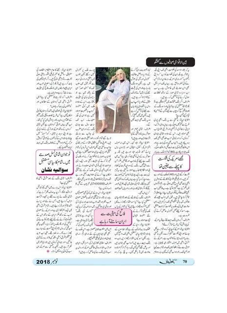 Io, testimone della Guerra in Siria - Monthly Atraaf - 2018 - page 2